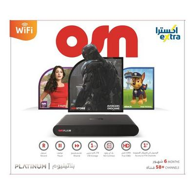 OSN Plus HD Humax, 3D High Definition Internet Enable