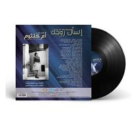 MUSIC BOX INTERNATIONAL