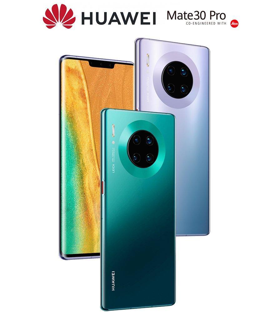 Huawei Mate 30 Pro اكسترا السعودية