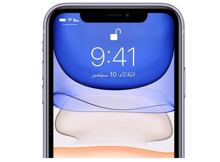 أبل أيفون 11 256 جيجا بنفسجي اكسترا السعودية