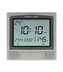 Alfajr Wall Clock, Azan sound