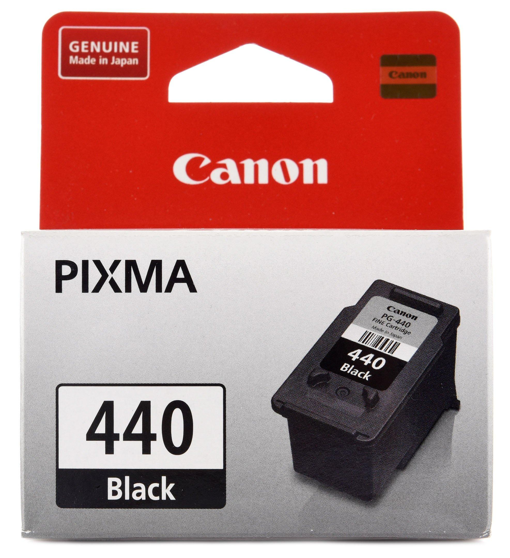 Canon Ink 5219B001 Black