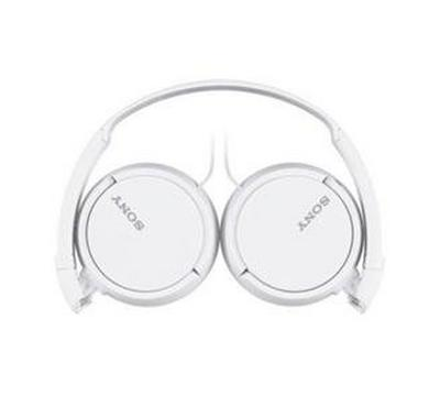 Sony Dynamic Foldable Headphones white color