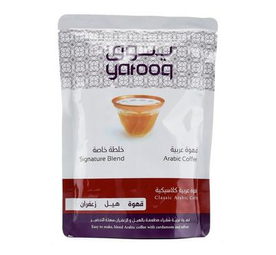 Yatooq Arabic Coffee