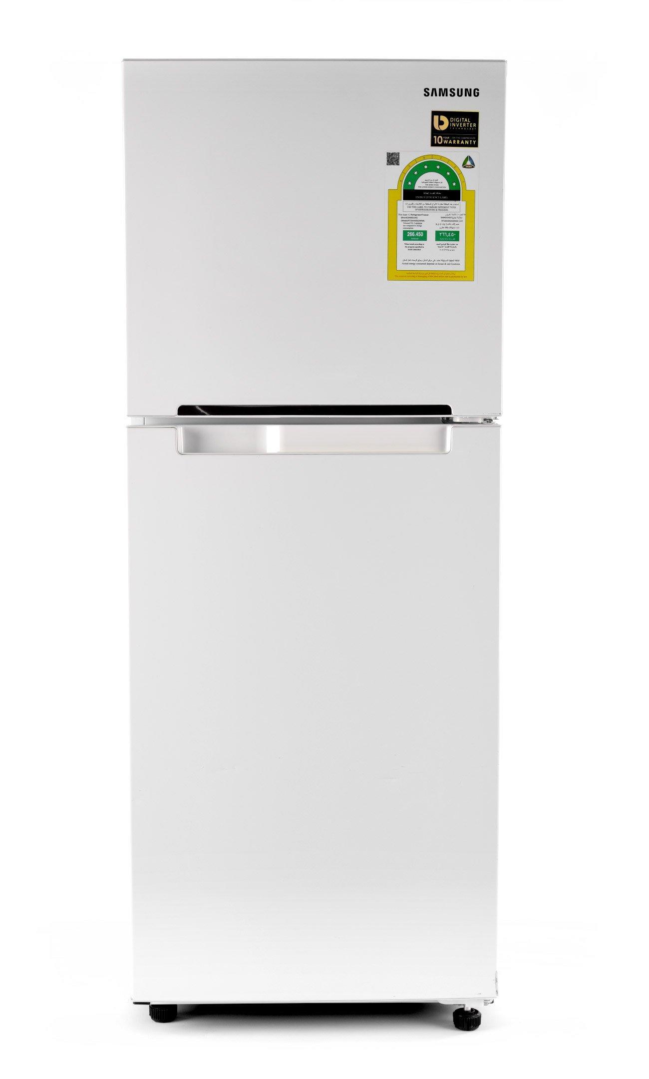 Refrigerators – Best deals and Prices on Refrigerators - eXtra Saudi