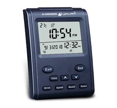 AL Haramen Digita Azan Clock