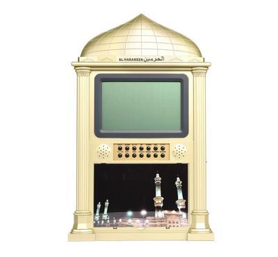 الحرمين، ساعة منبه طراز اسلامي بشكل قبة