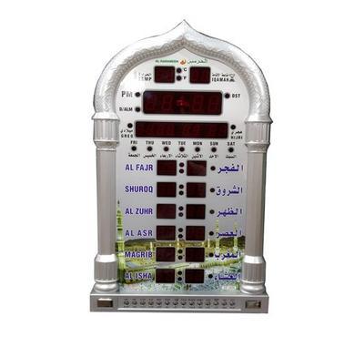AL Haramen, Alarm Clock HA.4008