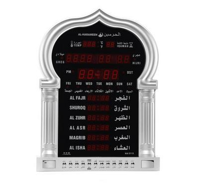 Alarm Clock HA.5115