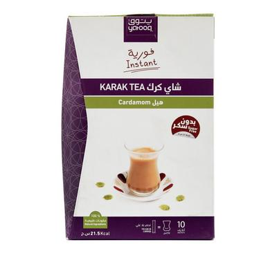 Karak Tea With Extra Cardamom