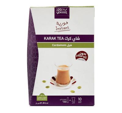 قهوة فورية  عربية شقراء فاخرة