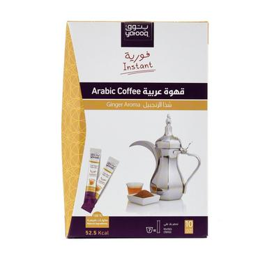 Yatooq Instant Arabic Coffee