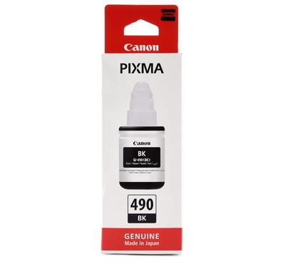 Canon Black Ink for G Series Printers