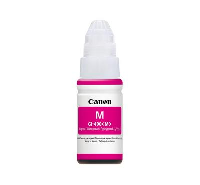 Canon Magenta Ink for G Series Printers
