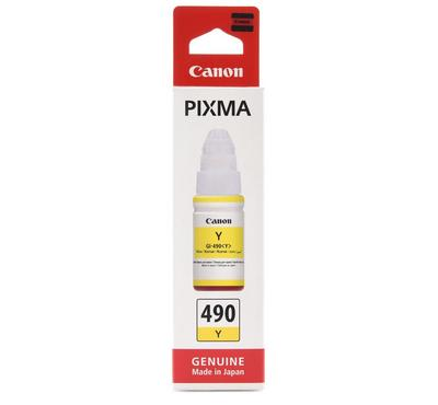 Canon Yellow Ink for G Series Printers