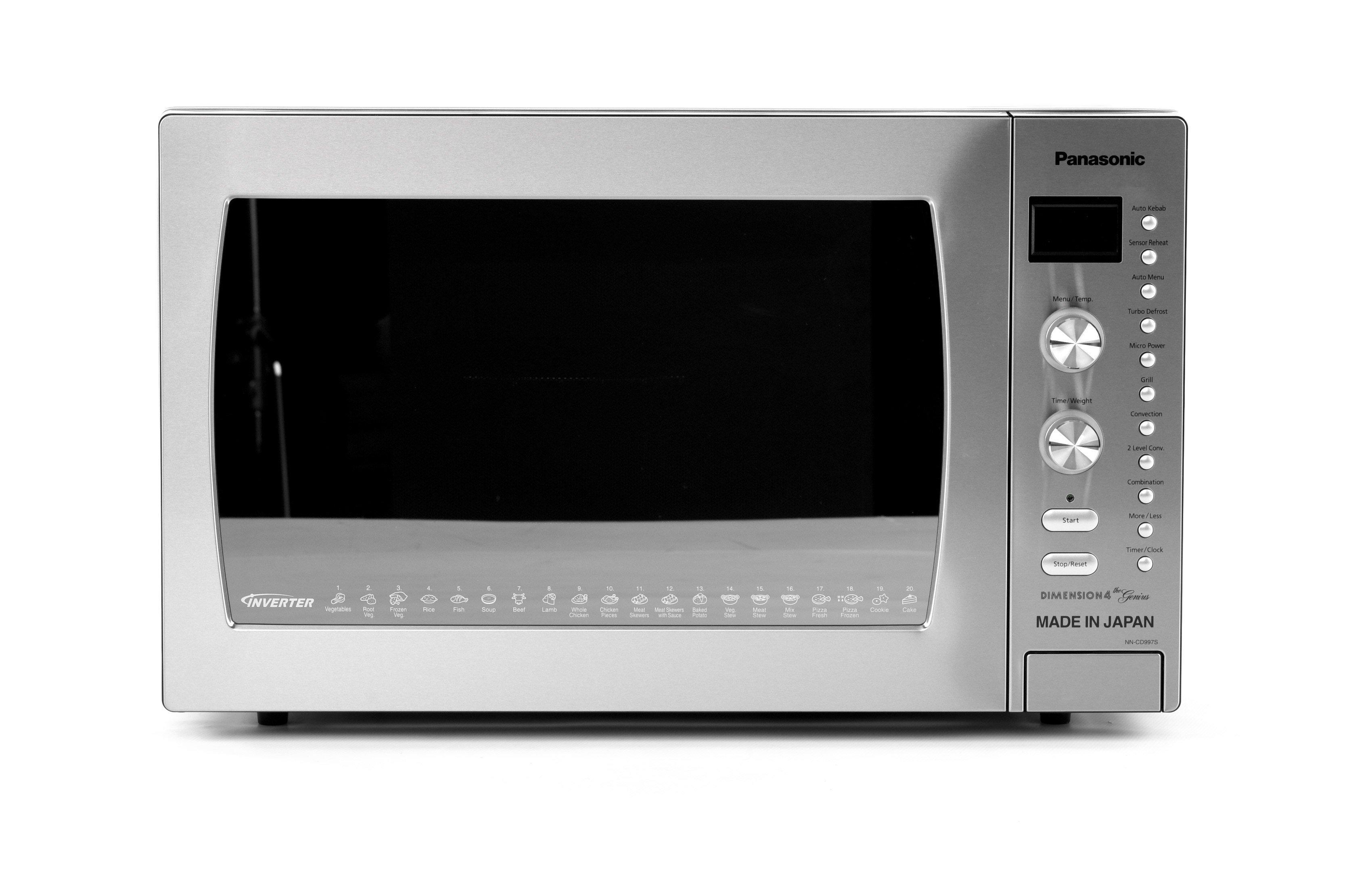 Panasonic, Microwave Oven, 42L, Stainless Steel - eXtra Saudi
