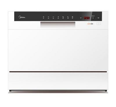 Midea 6 Place Dishwasher White. 7 Wash Programs