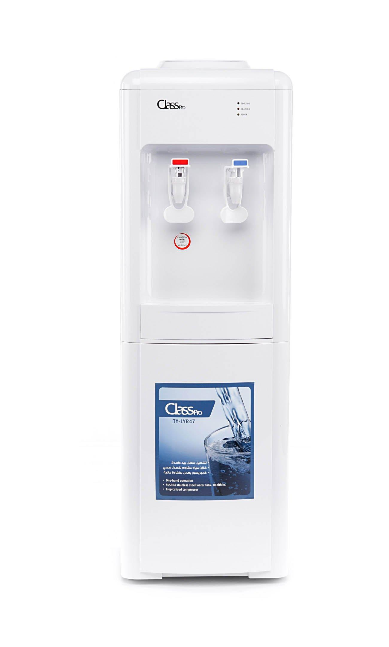 ClassPro Standing Model Water Dispenser Hot and Cold Water Push Tap
