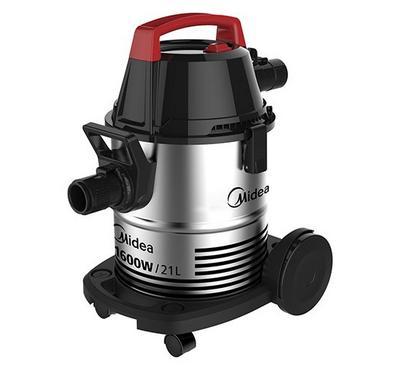Midea 21.0L Vacuum Cleaner Drum Type Steel 1600W Silver