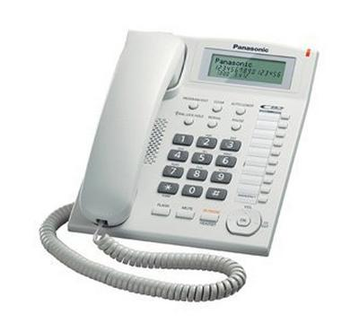 Panasonic Corded Phone, Caller ID compatible, phonebook, 10 speed dailer, dial lock, White