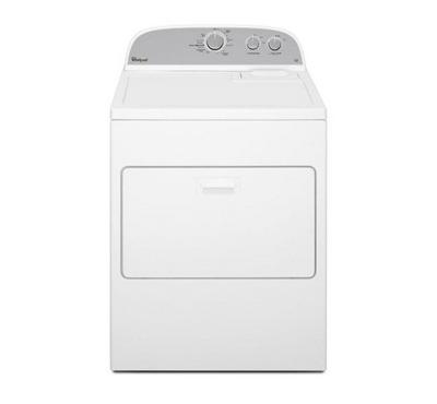Whirlpool Dryer, 15kg, Air Vented, White