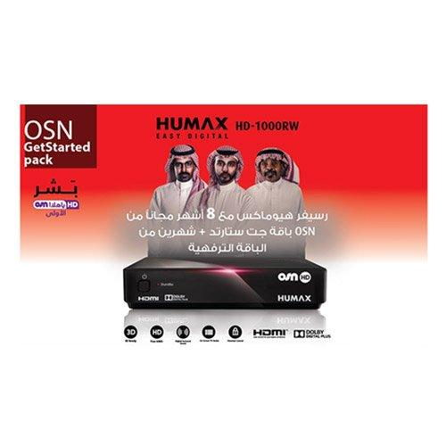 Audio - eXtra Saudi