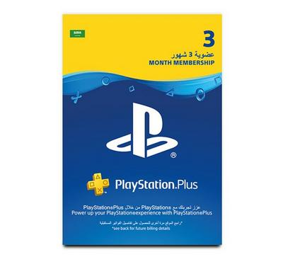 PS Plus: 3 Month Membership, Saudi Store, Digital Code, Delivery By Email