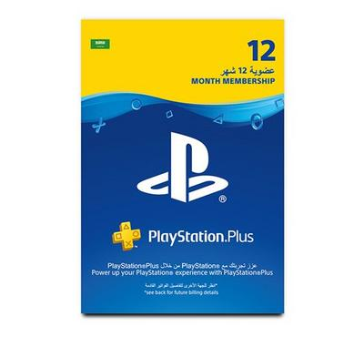 PS Plus: 12 Month Membership, Saudi Store, Digital Code, Delivery By Email