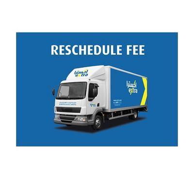 Reschedule Fees