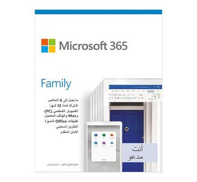 Microsoft 365 Family, Product Key, Delivery by Email