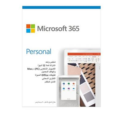 Microsoft 365 Personal, Product Key, Delivery by Email