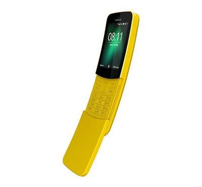 NOKIA 8110 TA-059, 1 Sim, 4G, 2.4 inch, 4GB, Yellow