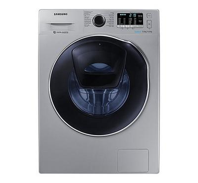 Samsung Washer 7kg, Dryer 5kg, Front Load, 1400 RPM, Silver