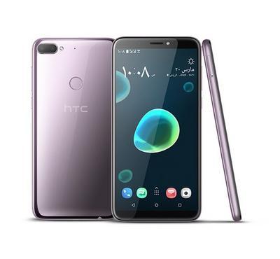 HTC DESIRE 12 Plus, 32GB, Silver