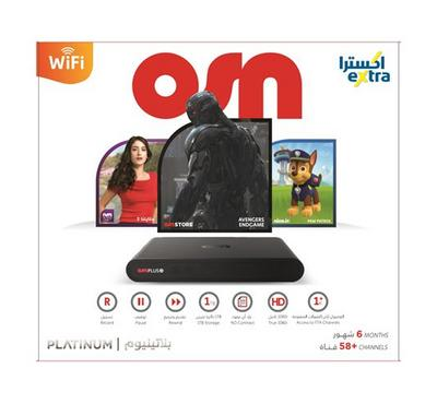OSN Plus HD Humax, 3D High Definition Internet Enable Satelite Receiver