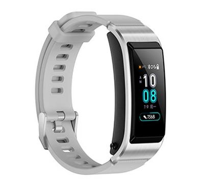 Huawei Band 5 Tracker Touch Screen Silicon, Gray