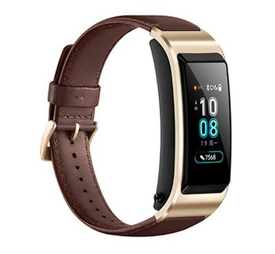Huawei Band 5 Tracker Touch Screen Silicon, Brown