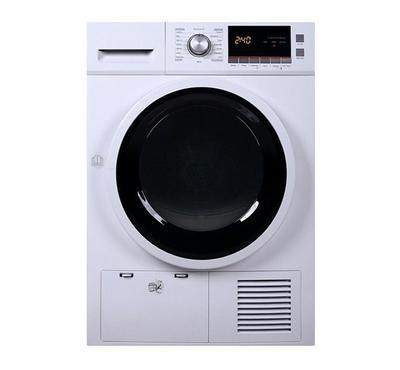 ميديا، مجفف ملابس نظام المكثف، 8 كيلو، أبيض