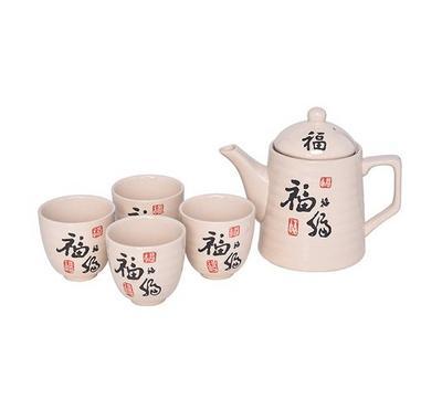 Oriental Ceramic Tea Pot Set 4+1