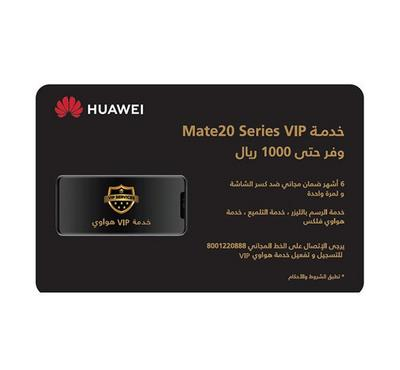 Huawei Mate 20 And Mate 20 Pro Care Card
