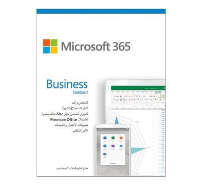 مايكروسوفت أوفيس 365 بيزنس بريميوم 2019كود يرسل بالايميل