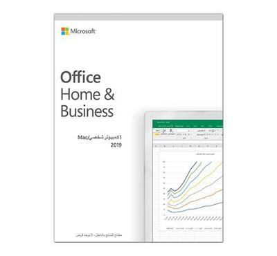 Microsoft Office Home & Business 2019/SN-SA, Arabic/English, 1 User, Product Key, Delivery by Email