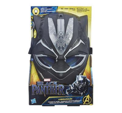 Hasbro Marvel Black Panther Vibranium Power FX Mask Black