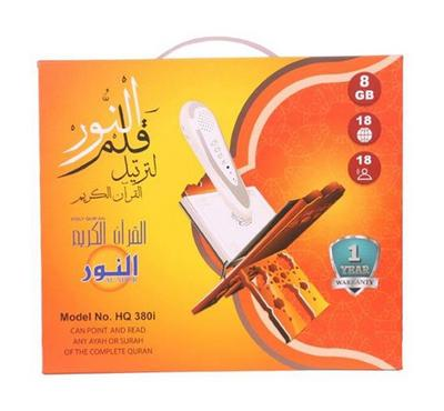 Al Noor Digital Pen Holy Quran 8GB