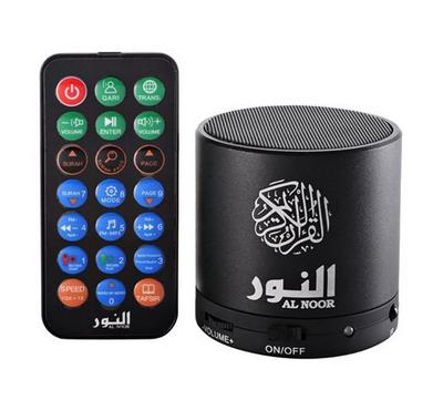 Al Noor Quran In HD speaker 8 GB, 35 Readers, 30 Languages