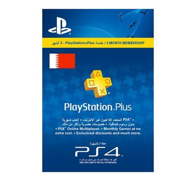 Sony PS4 PS PLUS Card 90 Days Membership Bahrain
