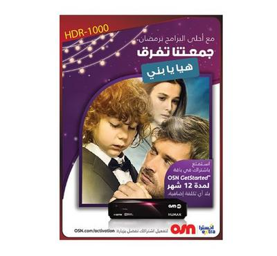 Humax Receiver High Definition, 12 Month OSN GetStarted package