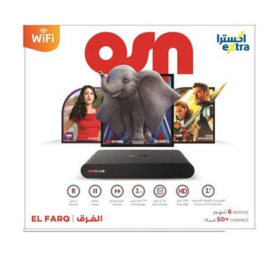 Humax Receiver 3D High Definition internet enable satlite reciver and decorder, OSN 6 Month EL Farq
