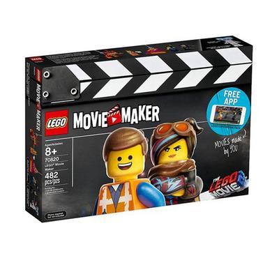 LEGO Movie 2 Maker
