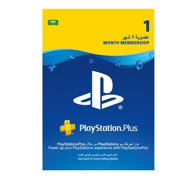 PS Plus 1 Month Membership, Digital Code, Delivery By Email